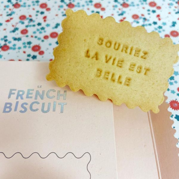 French-biscuit-personnalisables